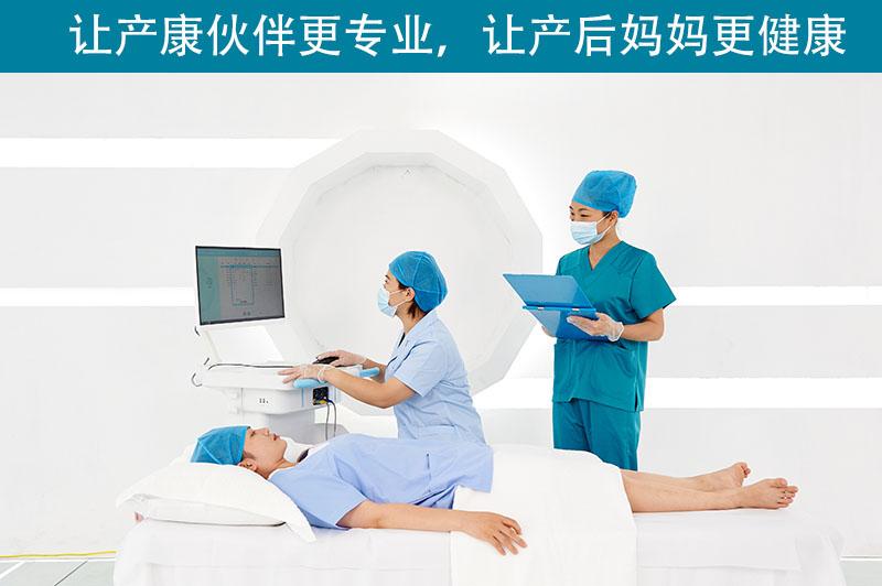 产后盆底康复恢复仪 (33).jpg